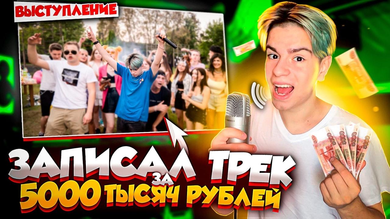 фото из альбома Акима Максимова №3