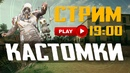 TaOmi Taky   Дзержинск   35