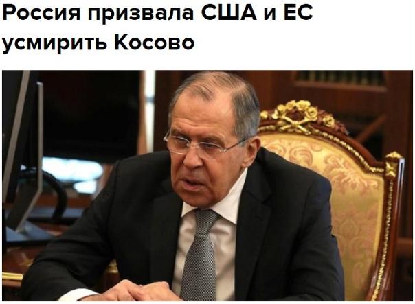 Министр иностранных дел России Сергей Лавров заявил о том, что США и ЕС должны з...