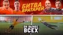 Спиряков Евгений   Москва   15