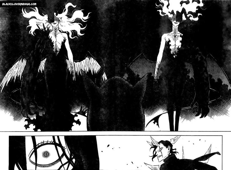 Black Clover Chapter 279, image №13