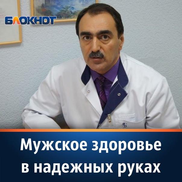 Медицинский центр «Эксперт» https://instagram.com/...
