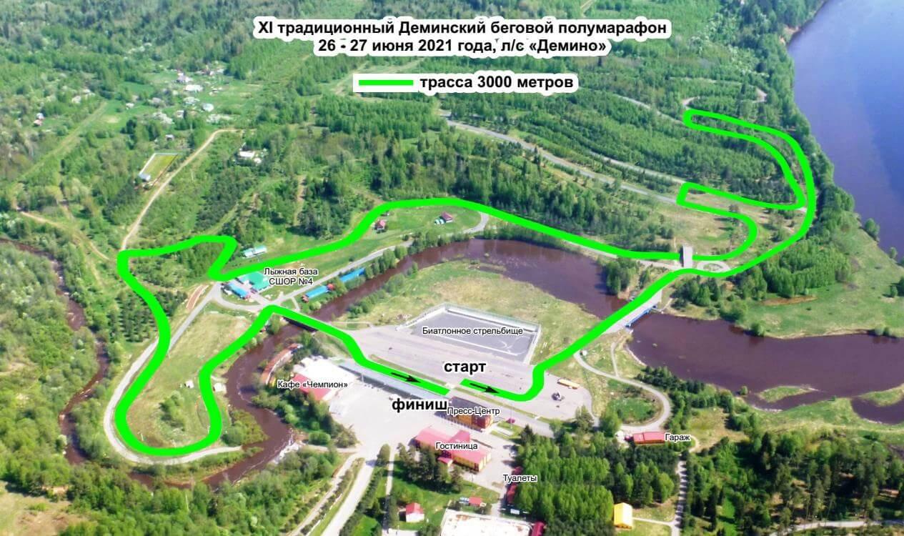 Фотография. Карта-схема дистанции круга на 3 км Дёминского бегового полумарафона 2021