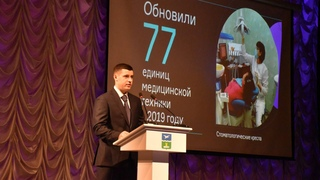 Глава г.о. Чехов Григорий Артамонов выступил с отчётом