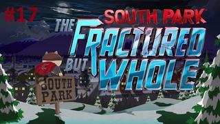 South Park: The Fractured But Whole Platinum Walkthrough #17