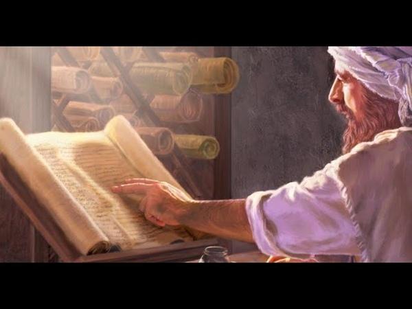 Первоначальный текст БИБЛИИ скрытый Ватиканом возмутил даже самых ярых сторонников христианства