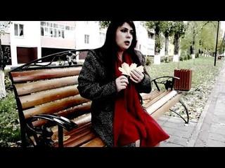 Таня Аверман-Всё уйдет