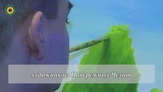 """Выставка Рената Мусина в НИБФ """"Ярдэм"""""""