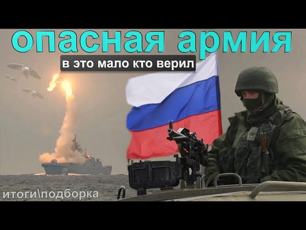 В чём еще опасна армия России В США это оружие опасаются больше всего Гиперзвуковые технологии РФ