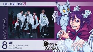 "FTF-2021 - MDS Boys №8 - ML5 - "" – Favorite boys"""