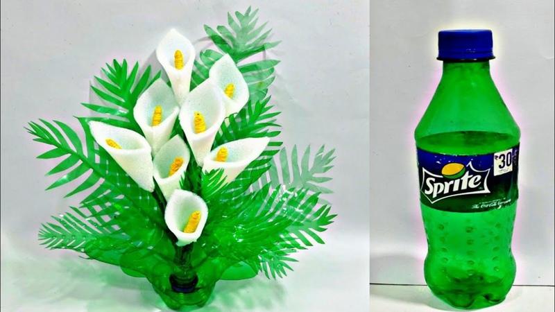 Plastic bottle Craft DIY Tree from Waste bottle Sprite ki bottle se banaye Guldasta Foam Guldasta