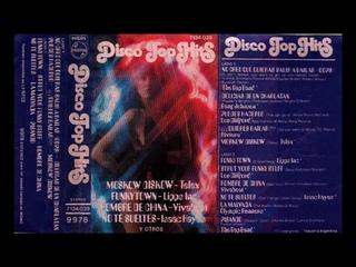 Disco Top Hits 1980 (Completo)(Disco - Funk - Gapul - Soul - High Energy).