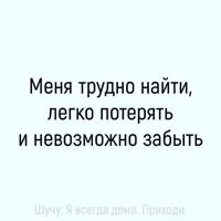 Фотография Кайрата Аяпбергенова ВКонтакте