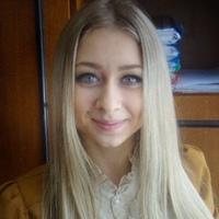 Личная фотография Марии Ильиной