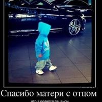 Личная фотография Виталика Клемчука
