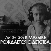 Фотография анкеты Артема Алексеева ВКонтакте