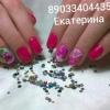 Екатерина Казанская