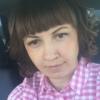 Гульмира Ахонова