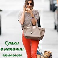 Личная фотография Ксении Джанабаевой