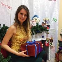 Личная фотография Екатерины Егоровой