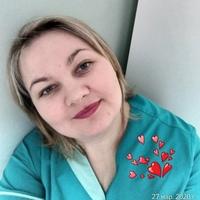 Фотография Татьяны Квашниной ВКонтакте