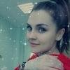 Natalia Kochanova