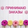Кира Ирматова