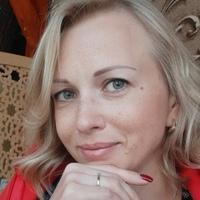 Фотография Анастасии Щепиной ВКонтакте