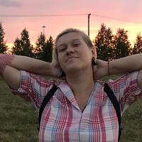 Фотография Кристины Барониной ВКонтакте