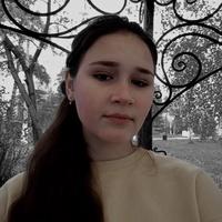 Личная фотография Елизаветы Козловой ВКонтакте