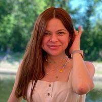 Фотография Надежды Стрельниковой
