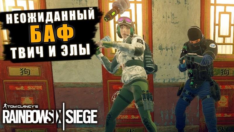 БЕСПОДОБНАЯ ELA Неожиданный баф оперативников Rainbow Six Siege Перевод