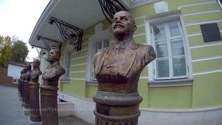Аллея правителей России от Рюрика до Ельцина