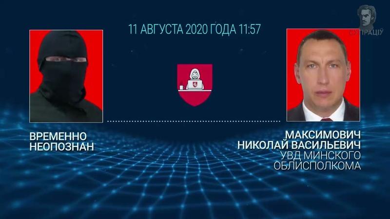 Беларусь 21 й век охота на людей продолжение