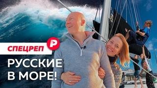 Как семья с тремя детьми продала дом и переселилась жить на лодку / Редакция спецреп