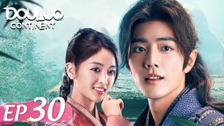 ENG SUB [Douluo Continent 斗罗大陆] EP30 | Starring: Xiao Zhan Wu Xuanyi
