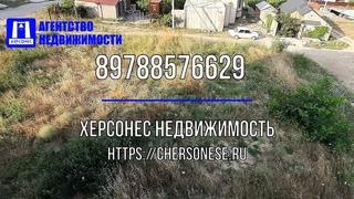 Купить дом в Севастополе. Продажа 2х этажного дома 208м на участке 11 соток в СНТ Ямал, Фиолент.