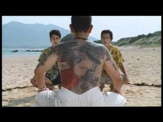 Sonatine Sumo Clip (1993)